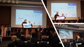 品川ビジネスクラブ主催コンテストでダブル受賞