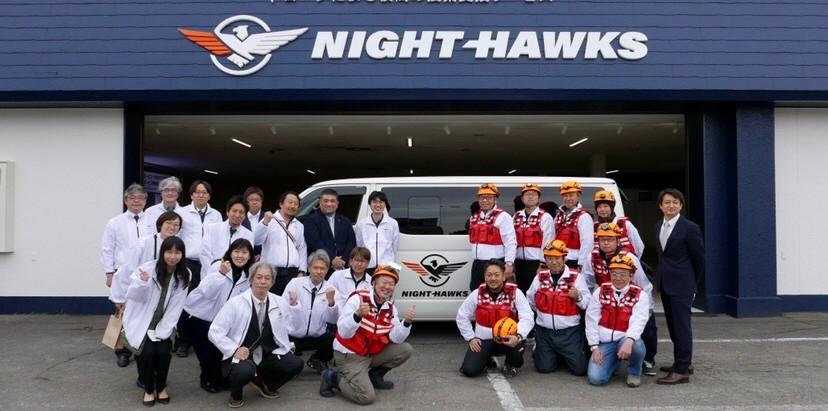 ドローンによる夜間の捜索支援サービス「NIGHT HAWKS」に参画