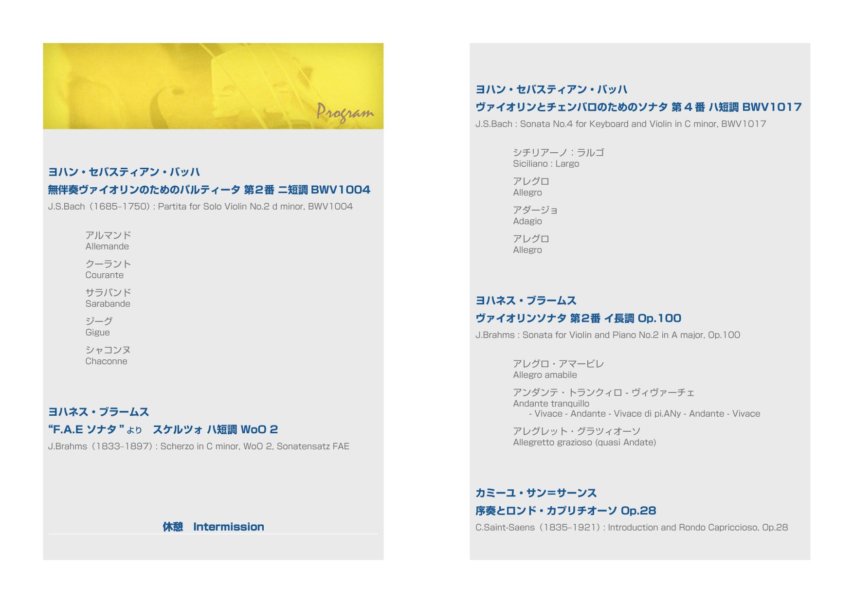 kawashima_p2-3
