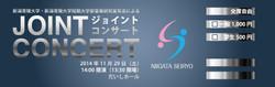 seiryo_ticket_2014