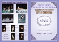 mb_15th_bro_p1-8