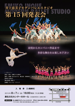 mb_15th_flyer
