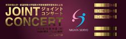 seiryo2013ticket
