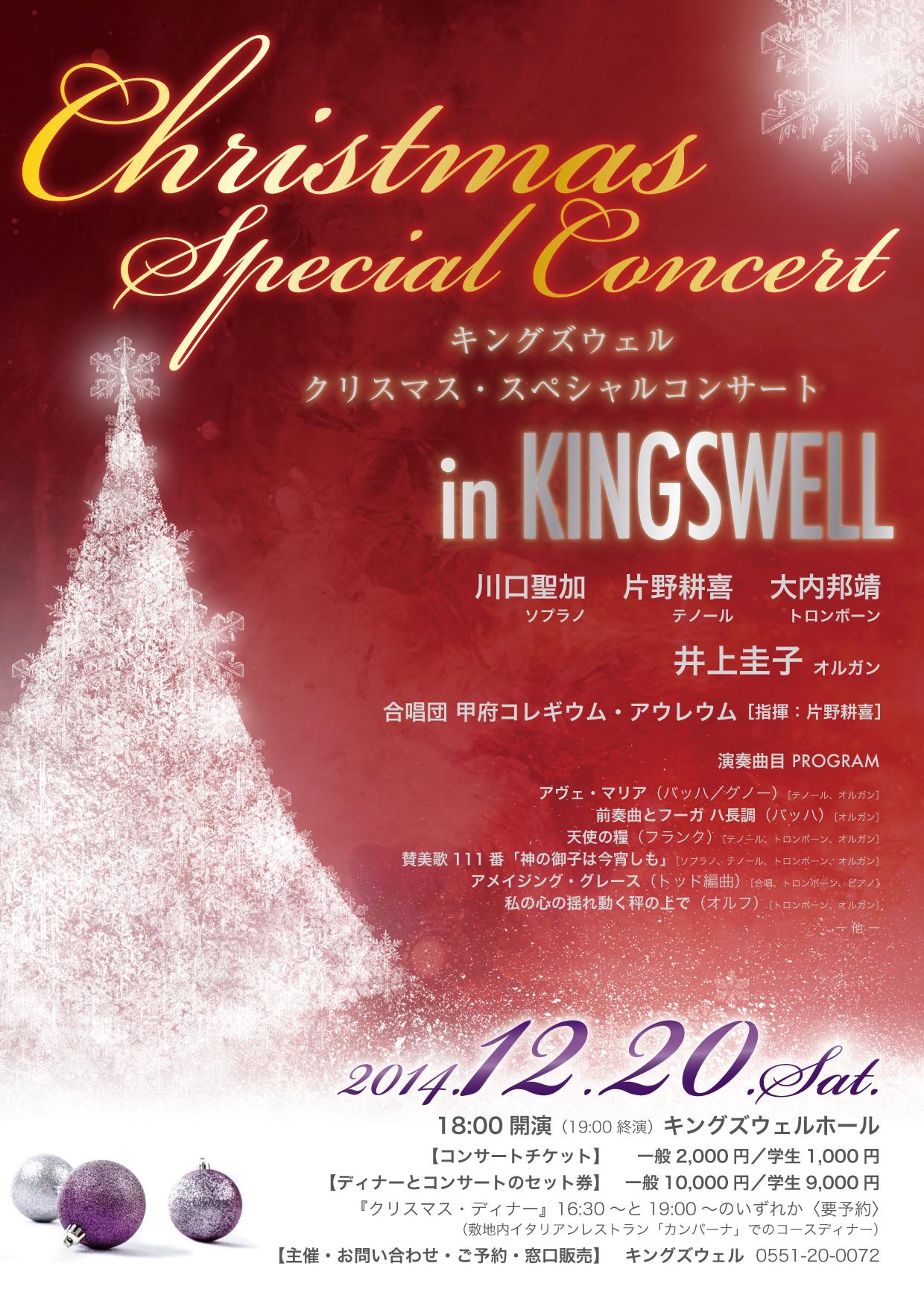 kingswell_s
