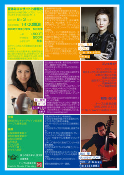 oshihara-back