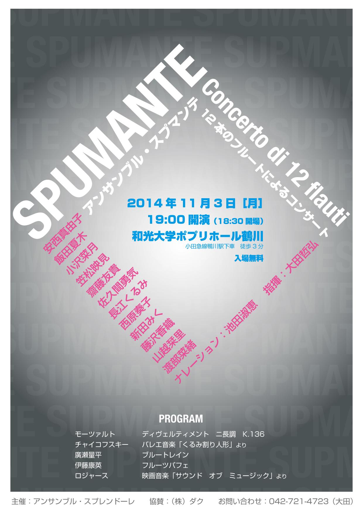 spumante_fl_s