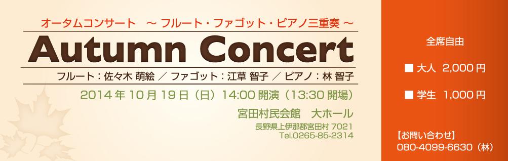 1019_ticket