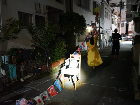 <곤충채집 Bug hunting>, 06.28/2019,R2_Responding:international performance art festival and meeti