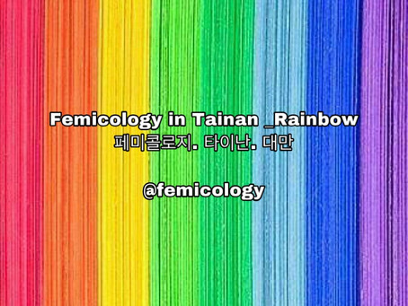 4th Femicology in Tainan, Taiwan. 2019.09.10
