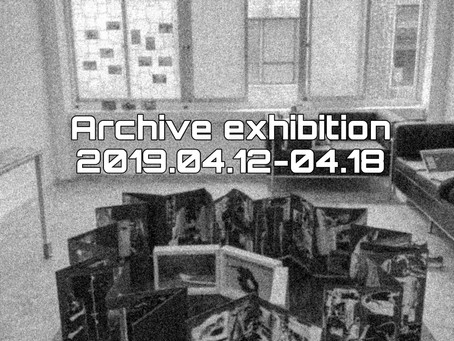 Archive exhibition 2019.04.12-04.18/ 2nd Femicology_Light my fire
