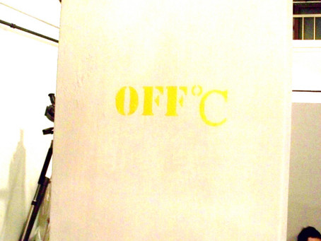 [OFF C 오프도시] 방바닥에 뒹굴 거리며 새빨간 욕망을 마주하다!