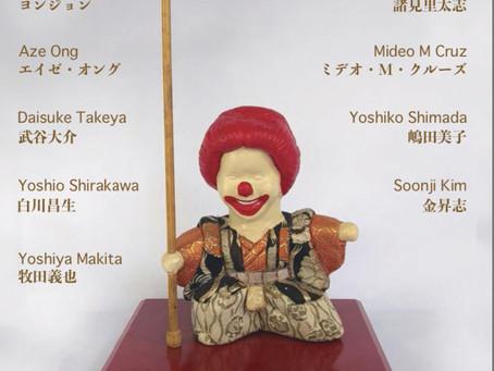 R2_Responding:international performance art festival and meeting, Osaka, Japan