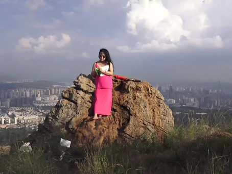 핑크로부터의 사색 4 Speculation from pink 4, Above the clouds international live art festival, China 2019