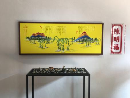 <The last farm boy> Hanseng Chen solo exhibition Opening Performance, Yiri art gallery, Pier2