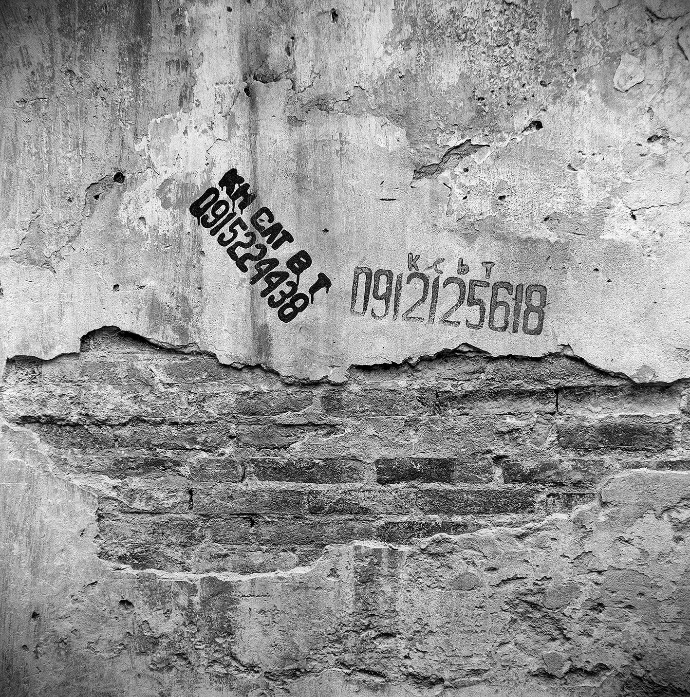 Hanoi Murs