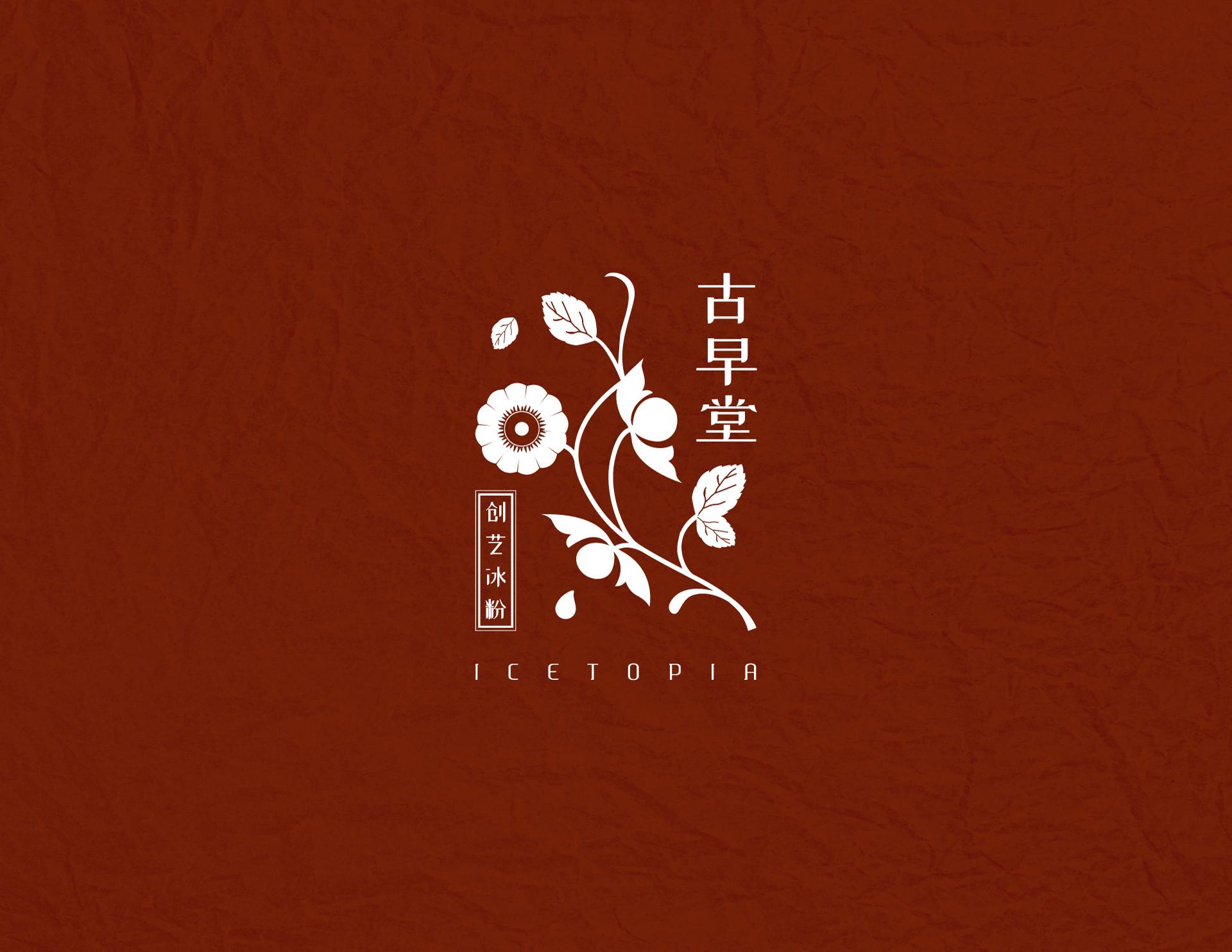Icetopia Logo