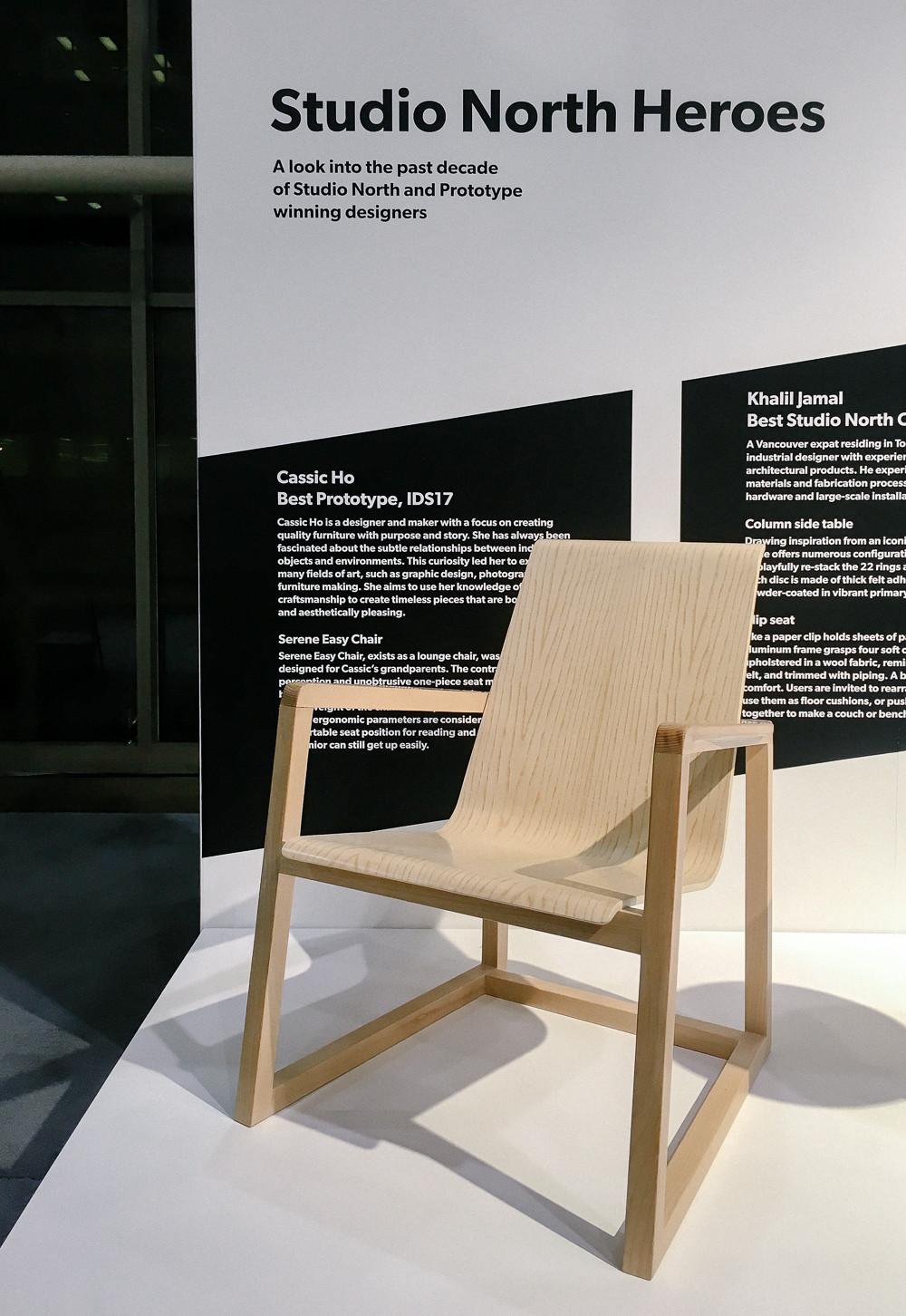IDS18_Serene Easy Chair