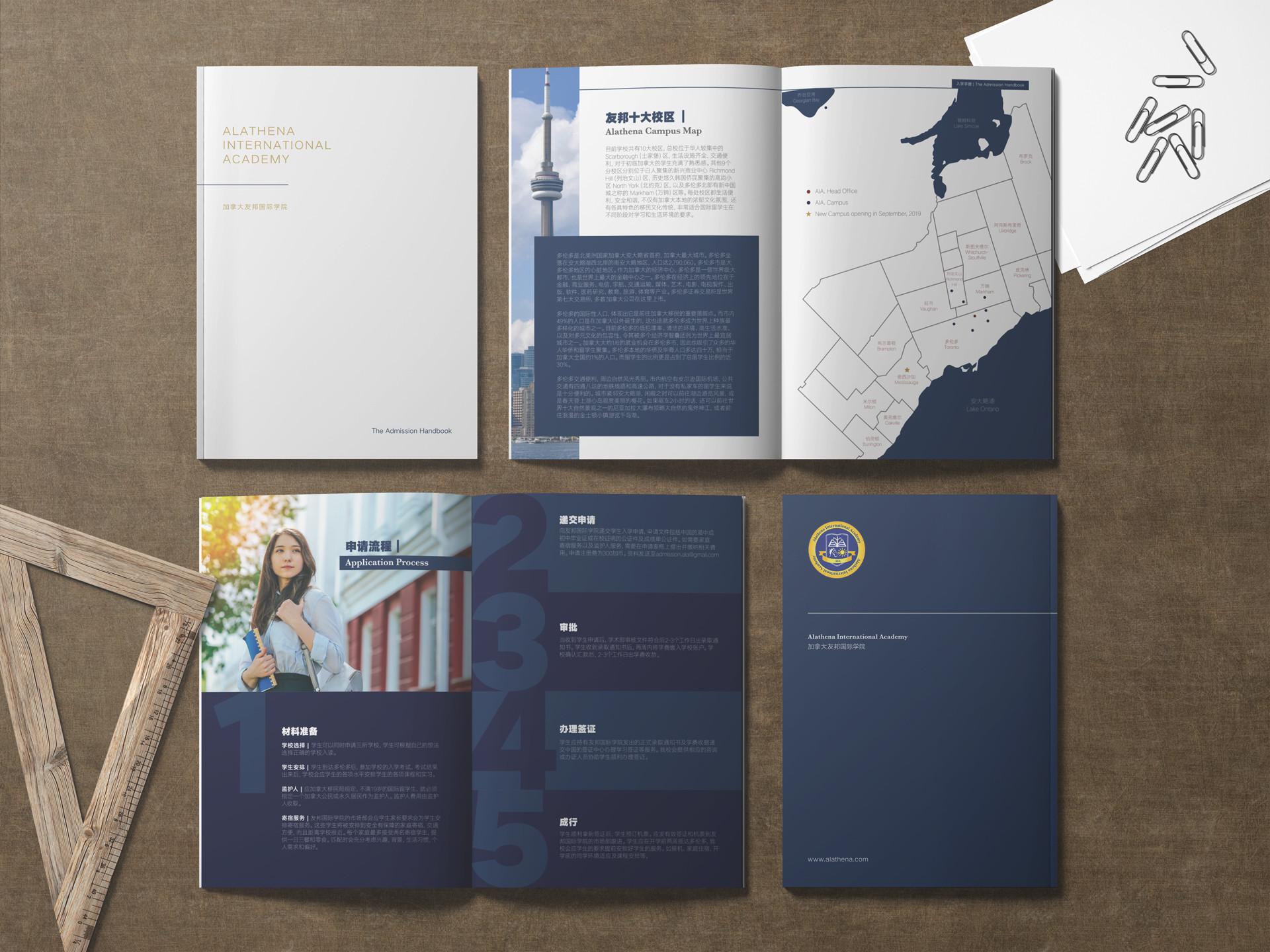 Alathena-International-Academy_Handbook-