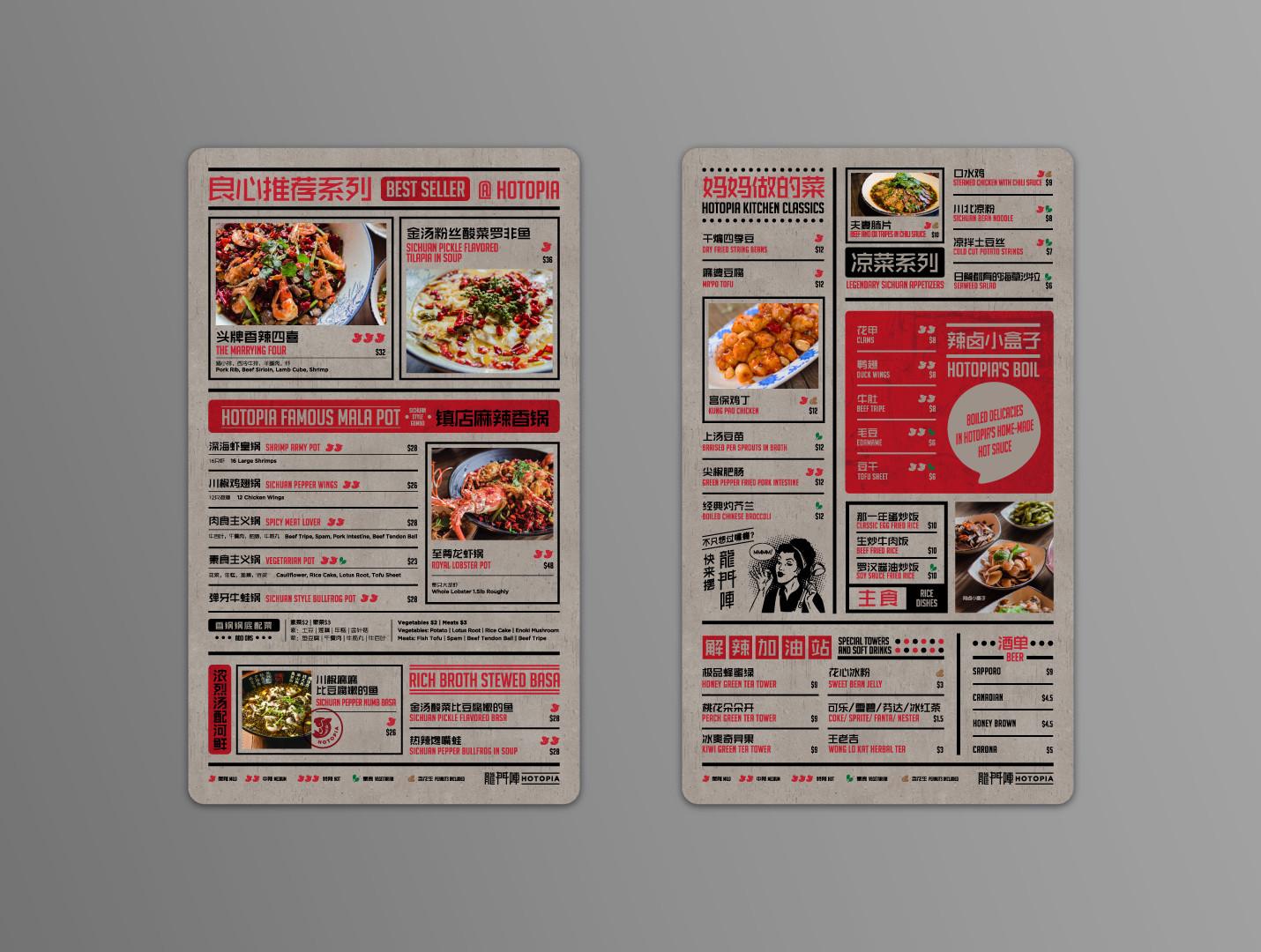 Hotopia_Dine-In-Menu-Mockup.jpg