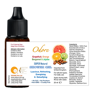 ODORE Shower Gel 20ml (Grapefruit, Orange, Bergamot, Jojoba)