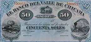 S425 50 Soles BcoValle Chicama Anv.jpg