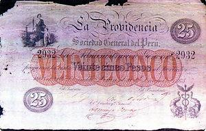 S201 25 Pesos BcoProv Anv.jpg