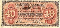 S102 40 Cent BcoAngloPeruano Anv.jpg