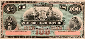 100 soles 1879 specimen.jpg