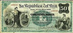50soles anv 1879.jpg