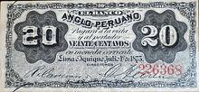 S101 20 Cent BcoAngloPeruano Anv.JPG