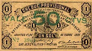 S603 50 Cent Chq Prov Cervantes Anv.jpg