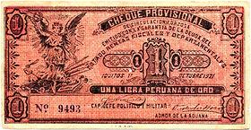 S606a 1 Libra Chq Prov Cervantes Anv.jpg