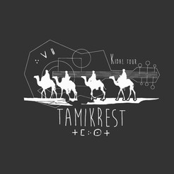 2018-T-shirts-design-LOGO