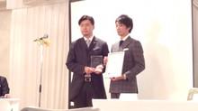 国際的団体より三ツ星工場☆☆☆の認定を頂きました!