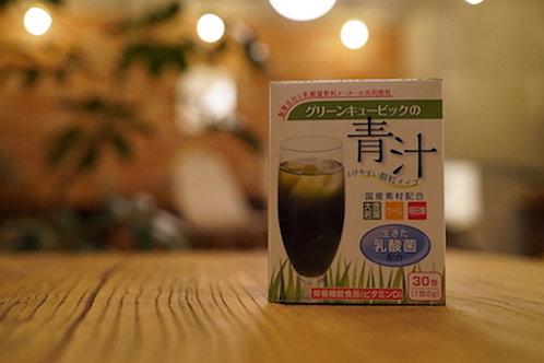 グリーンキュービックの青汁(30日分)