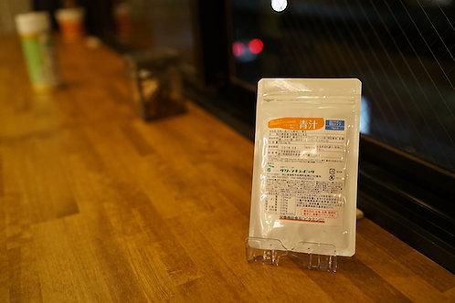グリーンキュービックの青汁(7日分)