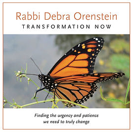 Transformation Now Cover