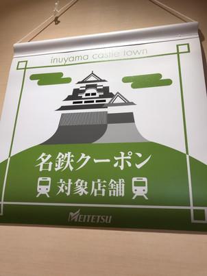 6/1より「犬山城下町きっぷ」が再販決定!!犬山日和の浴衣がお得にレンタルできますょ♡