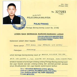 LESEN BAGI BERNIAGA BARANG-BARANG LUSUH (PLANT 3)