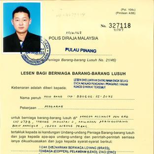 LESEN BAGI BERNIAGA BARANG-BARANG LUSUH (PLANT 2)
