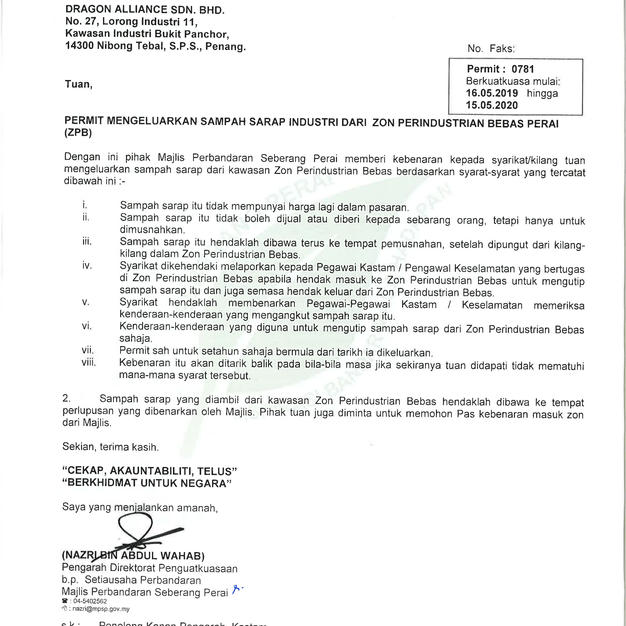 MPSP License (Plant 3)