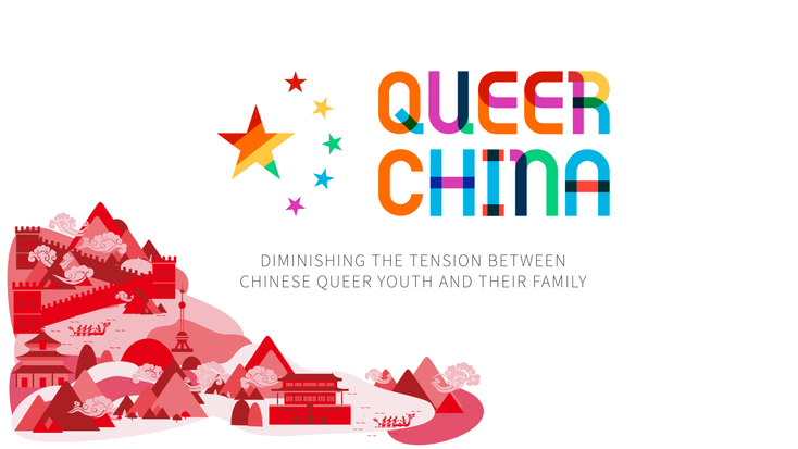 Queer China, MFA Master Thesis