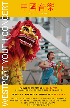 YC China Poster pic.png