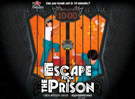 """Tokyo Mystery Circus (by SCRAP) - """"Escape from The Prison"""""""