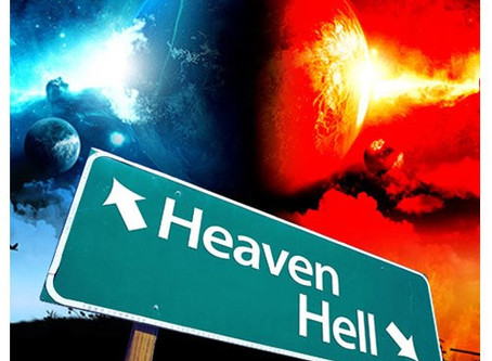 """E-Exit (Emergency Exit) Games - """"Heaven & Hell"""""""