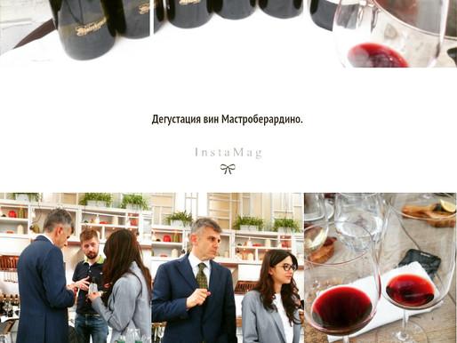 На дегустации вин Мастроберардино