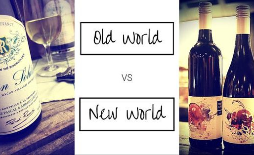 Самые основные различия между винами Старого и Нового Света.