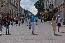 Novossibirsk, Russie