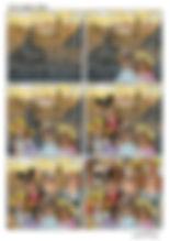 planche-Bagan.jpg