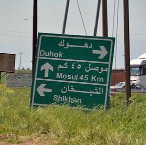 Sauver le patrimoine en Irak : une mission d'évaluation à Bagdad et Mossoul.
